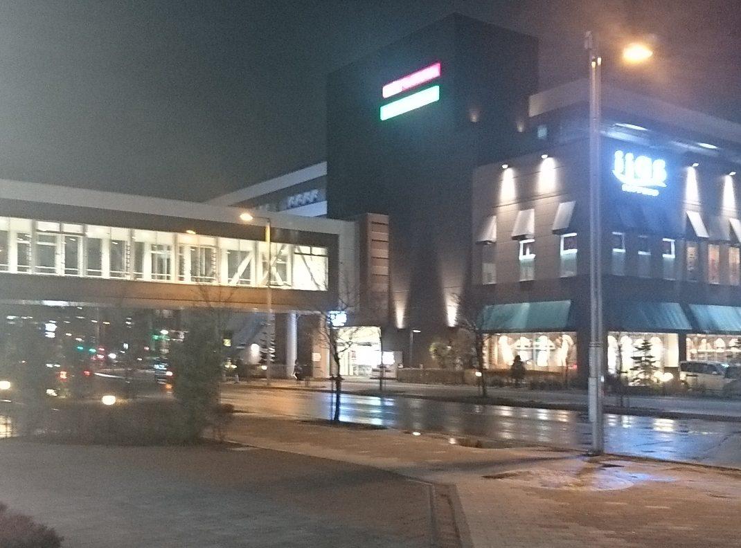 イーアス札幌
