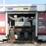 ガソリンスタンド洗車機