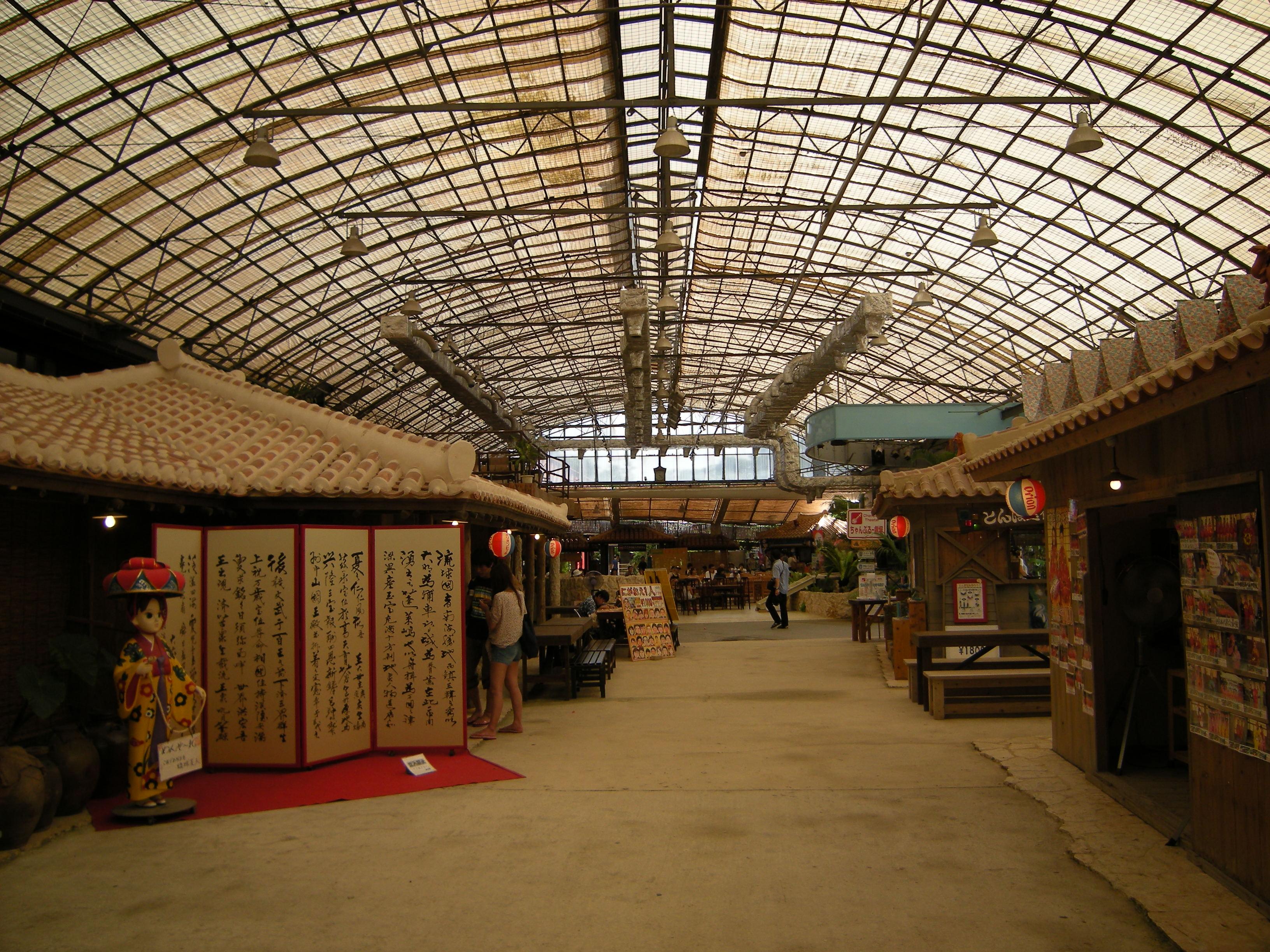 琉球村のドーム