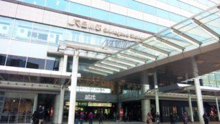 品川駅周辺のビジネスホテル、出張に最適なのはここ!