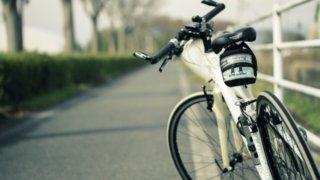 自転車の処分方法|乗らなくなったら売るのが1番!
