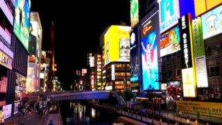 大阪難波駅近くの格安ビジネスホテル|夜飲みにでる人はここ