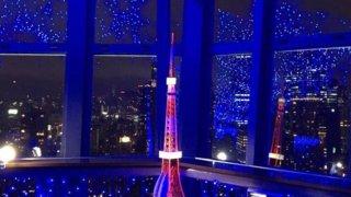 東京タワー天の川イルミネーションでキレイな夜景を満喫!