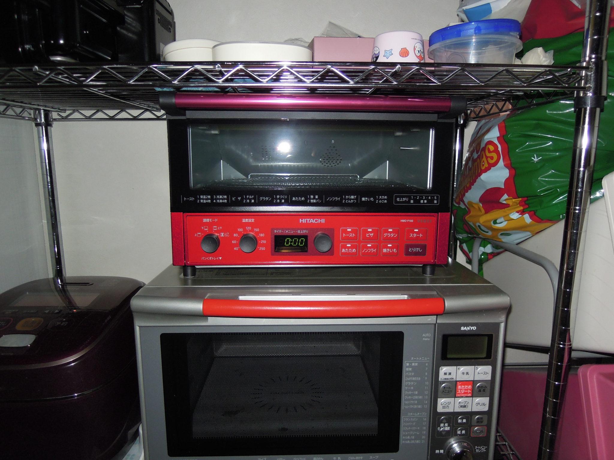 新しいオーブントースター